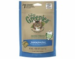 GREENIES FELINE DENTAL TREATS TEMPTING TUNA 71G