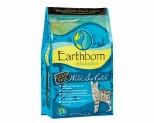 EARTHBORN HOLISTIC GRAIN FREE WILD SEA CATCH FELINE 2KG