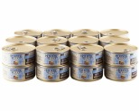 HOLISTIC SELECT GRAIN FREE WET CAT FOOD OCEAN CATCH FISH AND TUNA ADULT CANNED 24 X 156G**