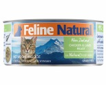 FELINE NATURAL CANNED CHICKEN AND LAMB 85GM