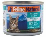 FELINE NATURAL BEEF & HOKI 170G