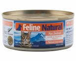FELINE NATURAL LAMB & SALMON 85G