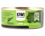 KIWI KITCHENS CAT LAMB WET 85G**