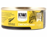 KIWI KITCHENS CAT CHICK WET 85G**