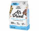 ABSOLUTE HOLISTIC AIR DRIED CAT FOOD - BLUE MACKERAL & LAMB 500GM