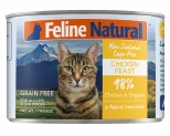FELINE NATURAL CANNED CHICKEN CAT FOOD 170G X 24