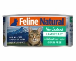 FELINE NATURAL CANNED LAMB FEAST CAT FOOD 85G