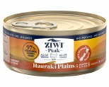 ZIWIPEAK PROVENANCE HAURAKI PLAINS CAT FOOD 85G