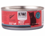 KIWI KITCHENS KITTEN BEEF AND MUSSEL CAN 85G