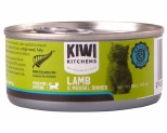 KIWI KITCHENS KITTEN LAMB AND MUSSEL CAN 85GX24**