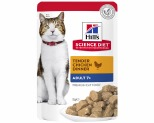 HILL'S SCIENCE DIET SENIOR WET CAT FOOD CHICKEN ADULT 7+ POUCH 85G