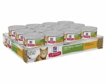 HILL'S SCIENCE DIET YOUTHFUL VITALITY WET CAT FOOD CHICKEN & VEGETABLE STEW ADULT 7+ CANS 24X82G