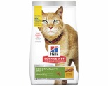 HILL'S SCIENCE DIET YOUTHFUL VITALITY SENIOR DRY CAT FOOD CHICKEN & RICE RECIPE ADULT 7+ 1.36KG