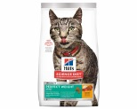 HILLS SCIENCE DIET PERFECT WEIGHT DRY CAT FOOD CHICKEN RECIPE ADULT 1.3KG