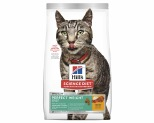 HILLS SCIENCE DIET PERFECT WEIGHT DRY CAT FOOD CHICKEN RECIPE ADULT 3.17KG