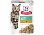 HILL'S SCIENCE DIET PERFECT WEIGHT WET CAT FOOD CHICKEN ADULT 85G