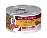 HILL'S SCIENCE DIET HEALTHY CUISINE WET CAT FOOD ROASTED CHICKEN & RICE MEDLEY ADULT CAN 79G**