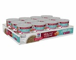 HILL'S SCIENCE DIET HEALTHY CUISINE WET CAT FOOD SEARED TUNA & CARROT MEDLEY ADULT CANS 24X79G