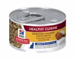 HILL'S SCIENCE DIET HEALTHY CUISINE SENIOR WET CAT FOOD ROASTED CHICKEN & RICE MEDLEY ADULT 7+ CAN 79G