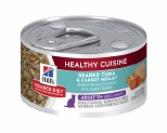 HILL'S SCIENCE DIET HEALTHY CUISINE SENIOR WET CAT FOOD SEARED TUNA & CARROT MEDLEY ADULT 11+ CAN 79G