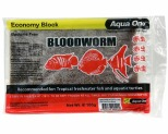 AQUA ONE BLOODWORM 100GM ECONOMY~