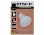 URS OZ WHITE CERAMIC 150W