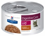 HILLS PRESCRIPTION DIET FELINE I/D DIGESTIVE CARE HEALTH CHICKEN VEGETABLE STEW 82G