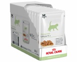 ROYAL CANIN VETERINARY DIET CAT PEDIATRIC GROWTH 100G POUCHES X 12
