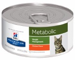 HILLS PRESCRIPTION DIET FELINE METABOLIC ADVANCED WEIGHT SOLUTION 156G
