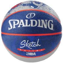 NBA Sketch Robot Basketball