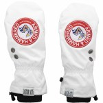 Salmon Arms Mens Classic Mitts-Armed & Hammered-S