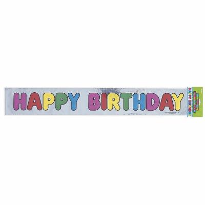 Metallic Happy Birthday Banner