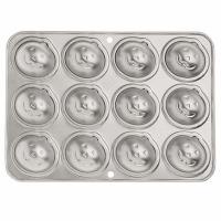 Petite Jack-O-Lantern Pan