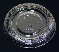 Souffle Cup Blk 2 OZ 250 CT