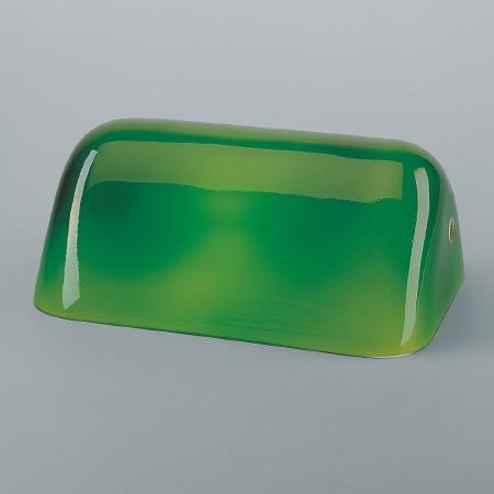 Berliner Bankers Lamp 99 Glass - Green