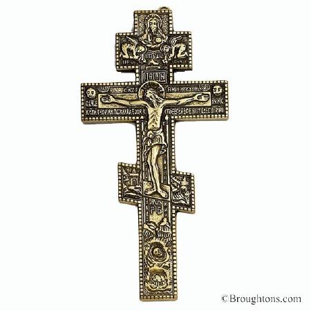 Bizantine Cross