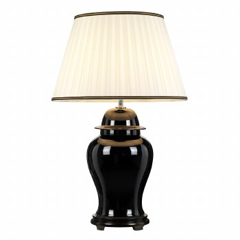 Elstead Chiling Table Lamp with Shade