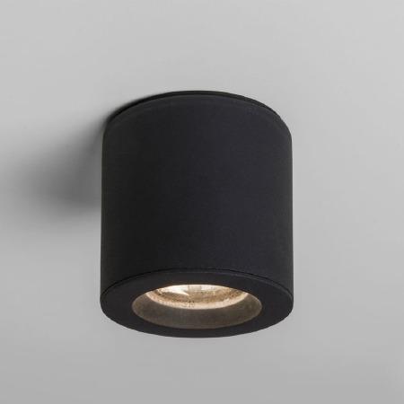 Kos Spot Light Round Textured Black