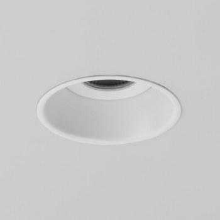 Minima Adjustable Round Spot Light White
