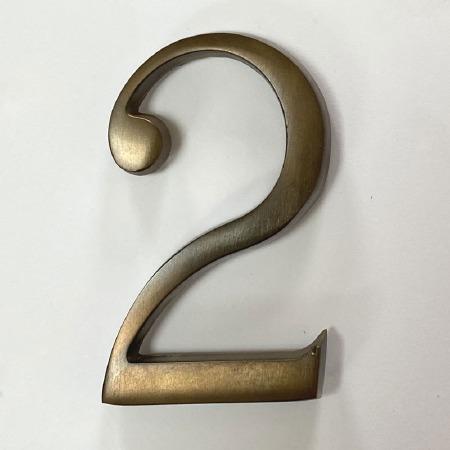 Aston Numeral 2 Pin Fix Antique Brass Unlacquered