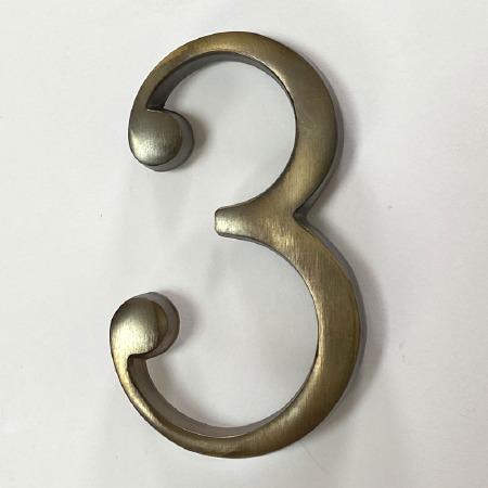 Aston Numeral 3 Pin Fix Antique Brass Unlacquered