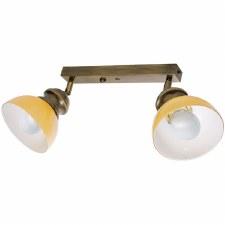 Nola Double Spot Light Antique Brass Lacquered