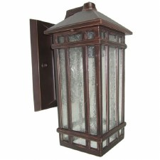 Elstead Chedworth Outdoor Wall Light Lantern