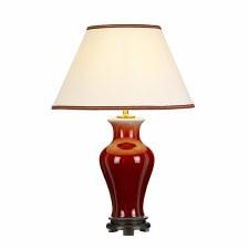 Elstead Majin Table Lamp with Shade