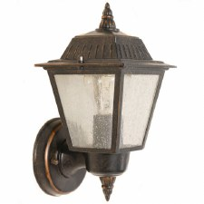 Elstead Highnam Outdoor Wall Light Lantern