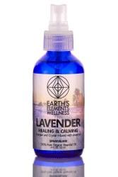 Essential Oil Spray Lavendar