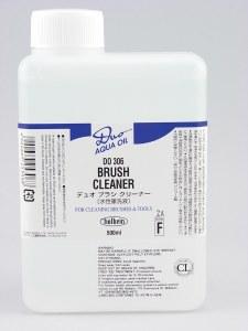 Holbein Duo Aqua Oil Brush Cleaner 500ml