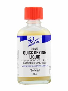 Holbein Duo Aqua Oil Quick Dry Liquid 55ml