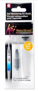 Sakura Koi Water Brush 2R (Small)