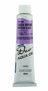 Holbein Duo Aqua Oil Quick Dry Gloss Paste 50ml